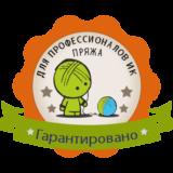 lu4shii_vibor_1-bez-fona