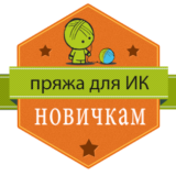 novi4kam-ik_1